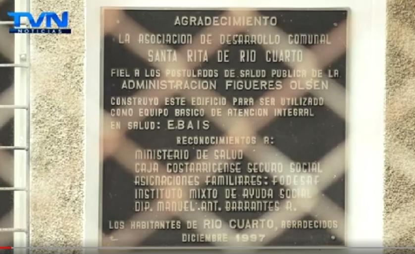 Asegurados de Santa Rita y Santa Isabel contarán con nuevo EBAIS.